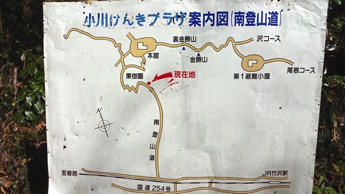 金勝山 ルート 地図