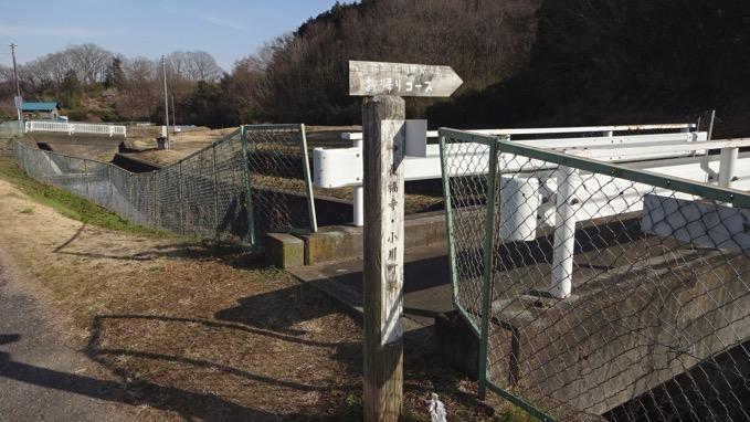 官ノ倉山 登山