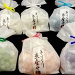 緑寿庵清水の金平糖に駄作なし!全種類美味しい!!