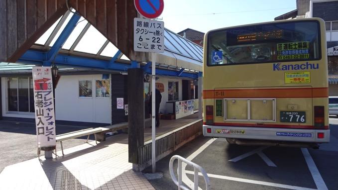 石老山 相模湖駅 バス
