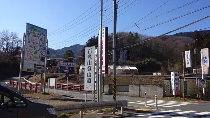 石老山登山道入口 バス停