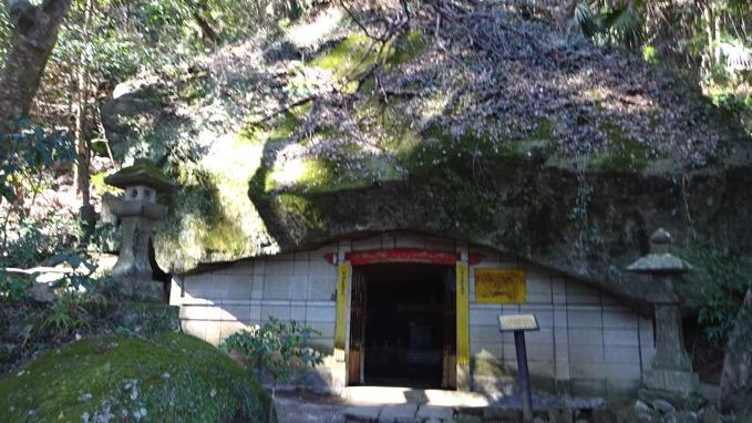 石老山 岩窟 顕鏡寺