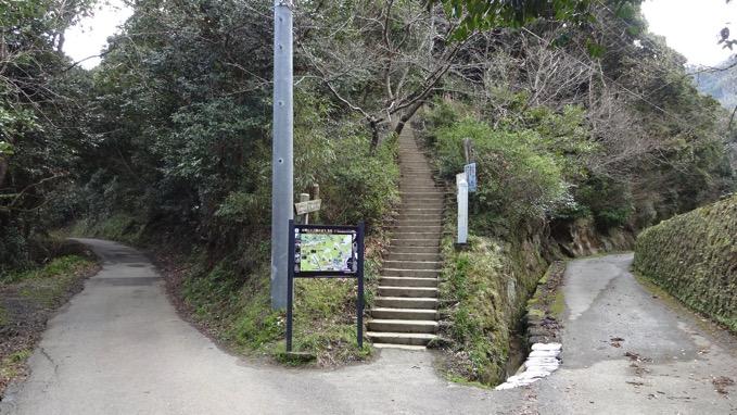 鋸山 登山口 観月台