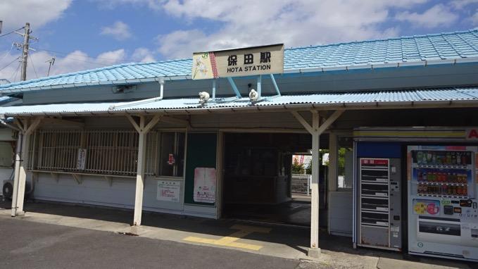JR内房線 保田駅