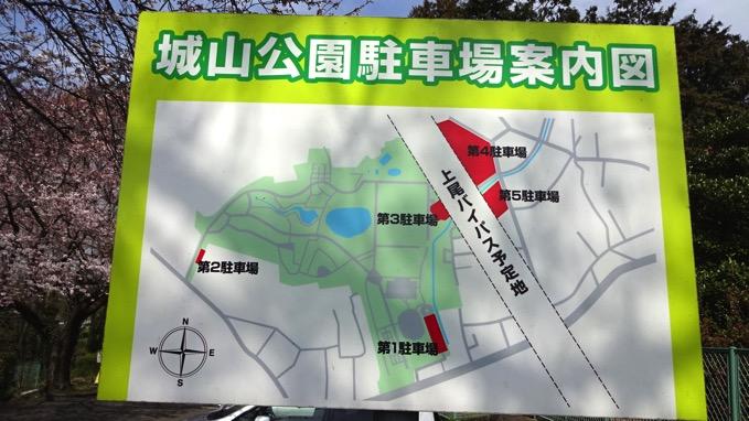 桶川市 城山公園 駐車場 花見