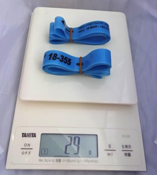 シュワルベ FB 18 355