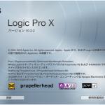 Logic Pro X 10.2.2にアップデート。バグが修正され安定化