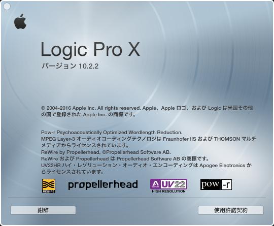 logic pro x 10.2.2