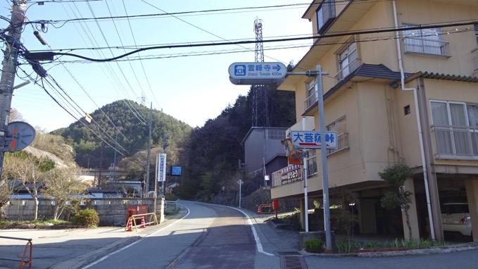 大菩薩嶺入口