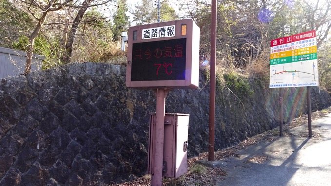 気温 大菩薩嶺山麓