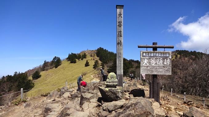 大菩薩峠 登山