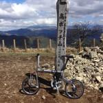 高ボッチ高原に自転車でヒルクライム。山頂からの眺めは絶景![長野県塩尻市]
