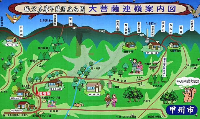 大菩薩嶺 登山 ルート