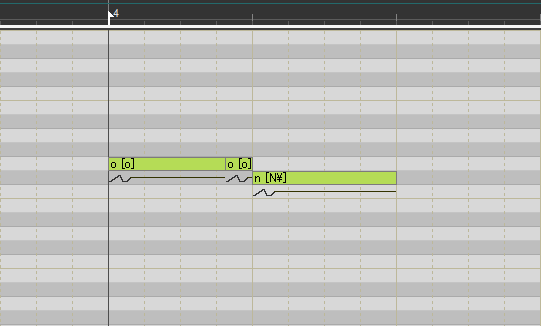 VOCALOID sample