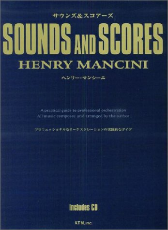 sounds and scores ヘンリーマンシーニ
