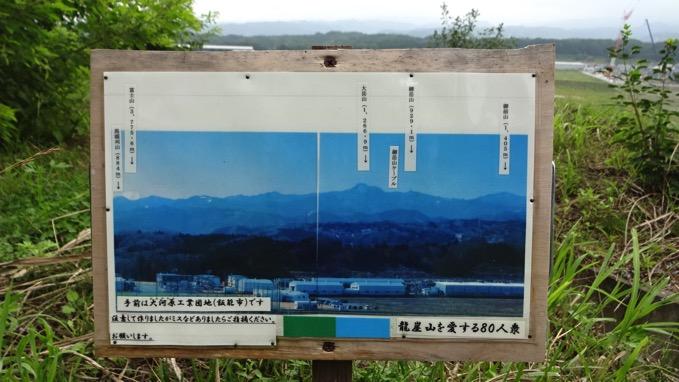 龍崖山 見晴台テラス