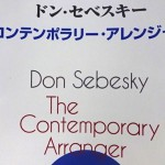 定番アレンジ教本 ドン・セベスキー「コンテンポラリー・アレンジャー」を買ってみた!