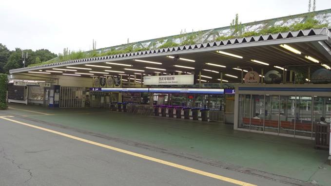 西武球場前駅 狭山丘陵ハイキング
