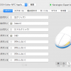 Parallels DesktopでのSteerMouseによるアプリケーション別ボタン設定方法