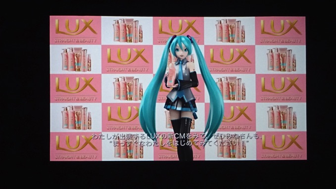 lux 初音ミク