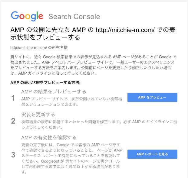 あMpgoogle search console