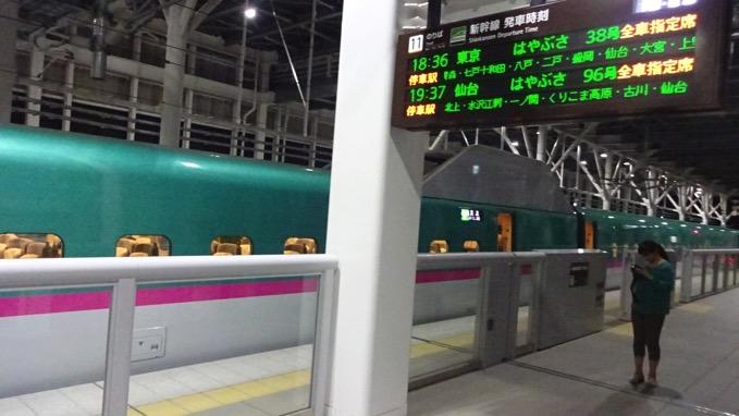 北海道新幹線 新函館北斗駅