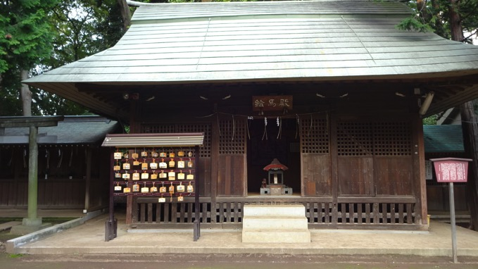 志村城跡 志村熊野神社