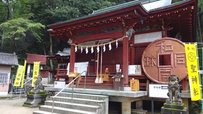 聖神社 和銅遺跡