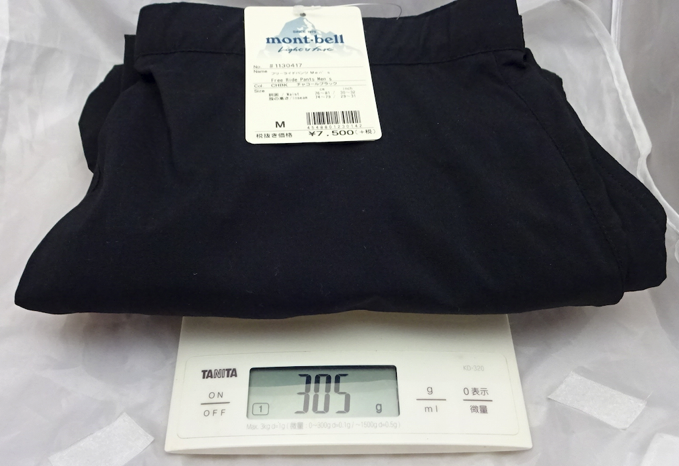 Mont bell freeride pants weight