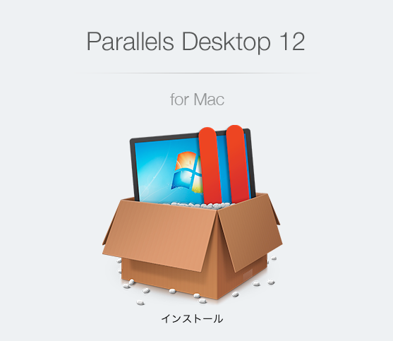 価格.com - Parallels Desktop 12 for Mac 通常版 価 …