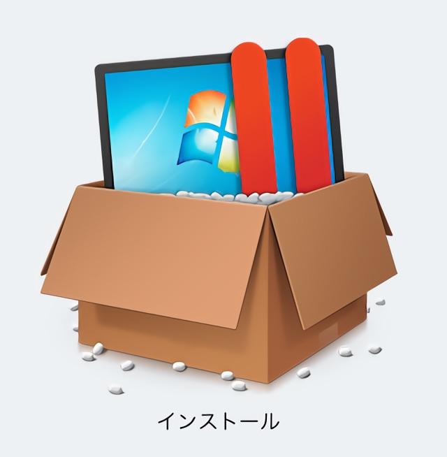 parallels desktop インストール