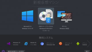 parallels-desktop-windows10-install