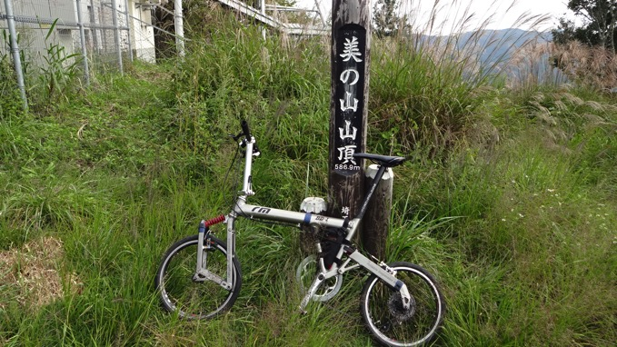 美の山 蓑山 自転車  登山 山頂