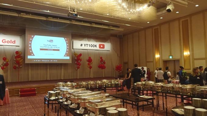 Youtube イベント