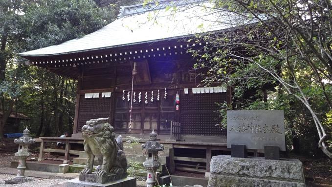 荒幡の富士 鳩峯八幡神社