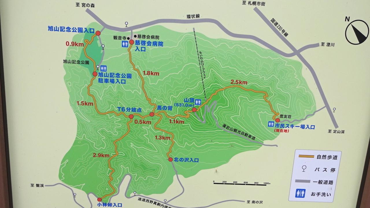 藻岩山 地図 登山道 ルート アクセス