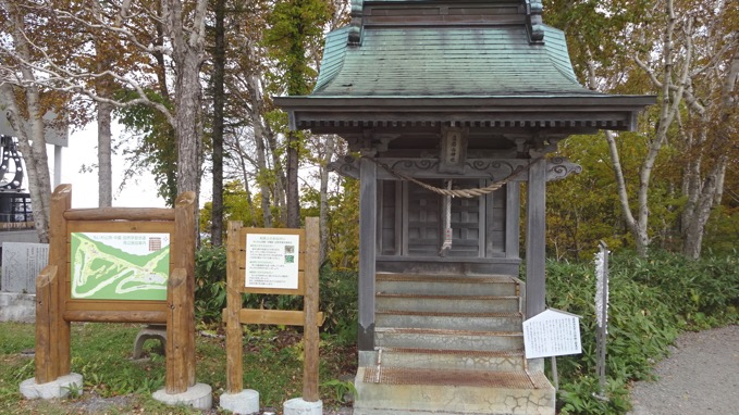 藻岩山 登山 藻岩神社