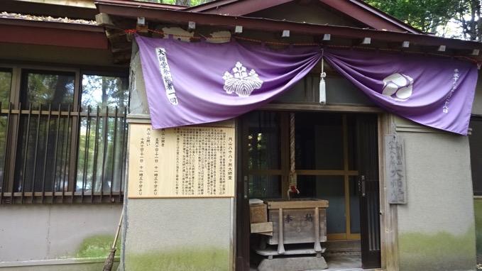 円山 八十八ケ所大師堂
