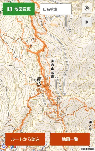 ヤマレコMAP GPS