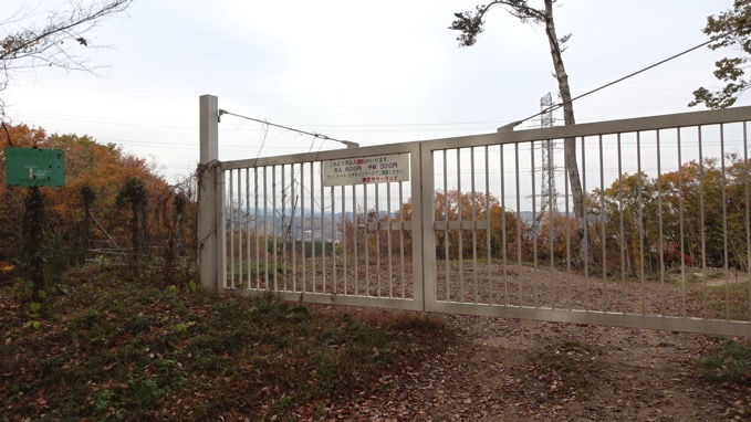 秋川丘陵ハイキング サマーランド自然園