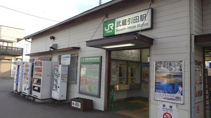 秋川丘陵ハイキング 武蔵引田駅