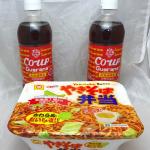 『北海道どさんこプラザ』で北海道限定商品をゲット![さいたま新都心店]