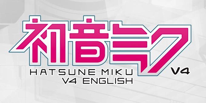 初音ミク v4 english 英語