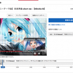 YouTubeの新機能「終了画面」の使い方を紹介