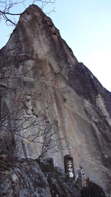 嵩山 たけやま 登山 鳥帽子岩