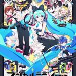本日発売!初音ミク「マジカルミライ2016」Blu-ray&DVD