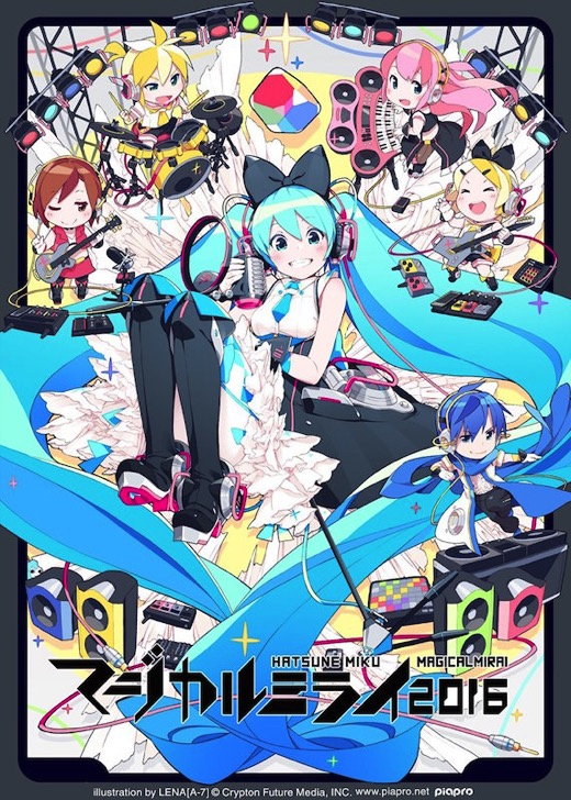 Magical mirai 2016 bluray dvd