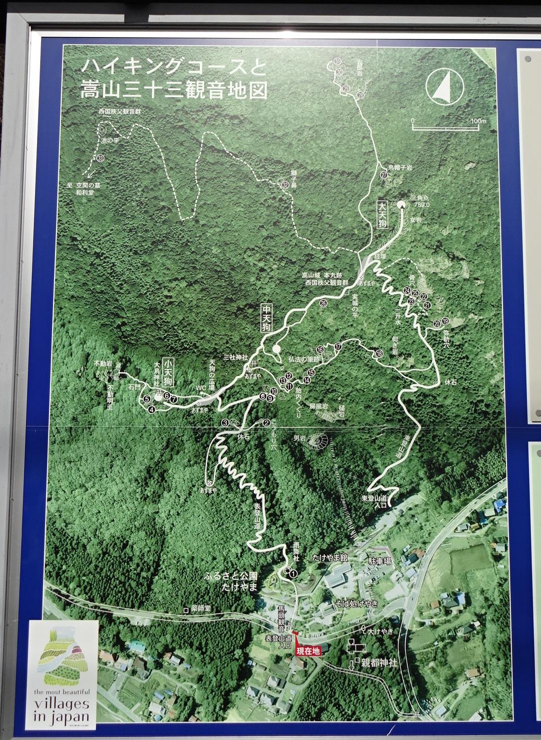 嵩山 地図