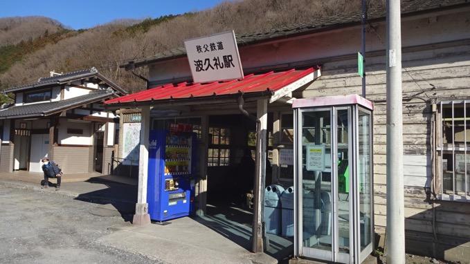 鐘撞堂山 かねつきどうやま ハイキング 波久礼駅