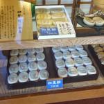 四里餅(大里屋の飯能銘菓)がモチモチした食感で超美味しい!